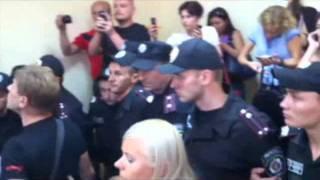 Грифон в залі суду над Юлією Тимошенко (повне відео)
