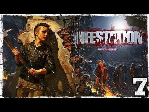 Смотреть прохождение игры [Coop] Infestation: Survivor Stories (War Z). Серия 7 - Слишком много смертей.