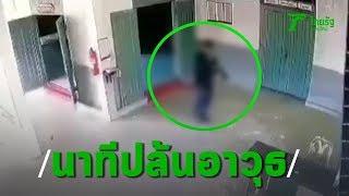 วินาทีจ่ากราดยิงโคราชปล้นปืนค่าย ยิงทหารเวรจากด้านหลัง | Thairath Online