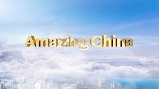 Download How China became a country of innovation Mp3 and Videos