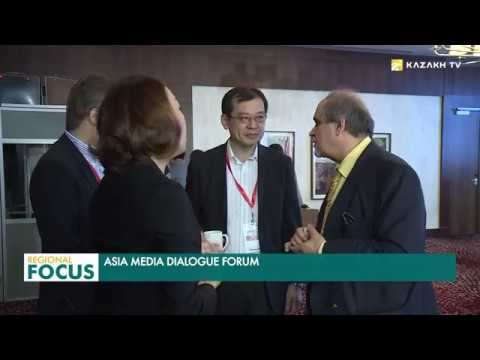 «Asia Media Dialogue» forum