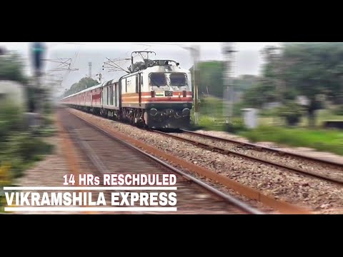 14 Hrs Reschduled Vikramshila Express Thrashes Through Bamhrauli!!