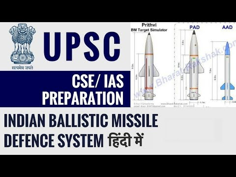 India's Ballistic Missile Defence System - Important Topics For UPSC CSE/IAS 2018 2019