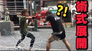 【鬼滅の刃】街中のヤンキーと闘ったら猗窩座の技で、パンチを当ててきた!?