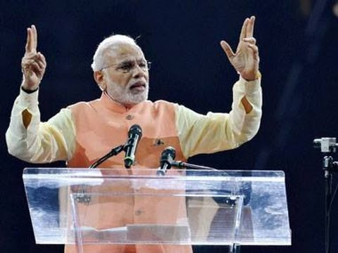 Narendra Modi Madison Square Garden Speech - Part 1