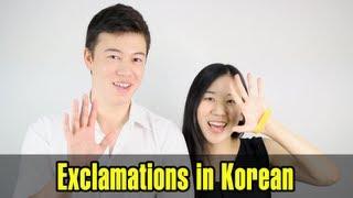[Ask Hyojin] Exclamations in Korean