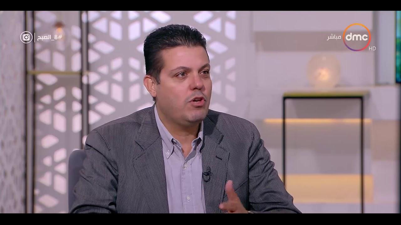 8 الصبح - إبراهيم عسكر : محمد صلاح أحد متطوعي صندوق علاج الإدمان