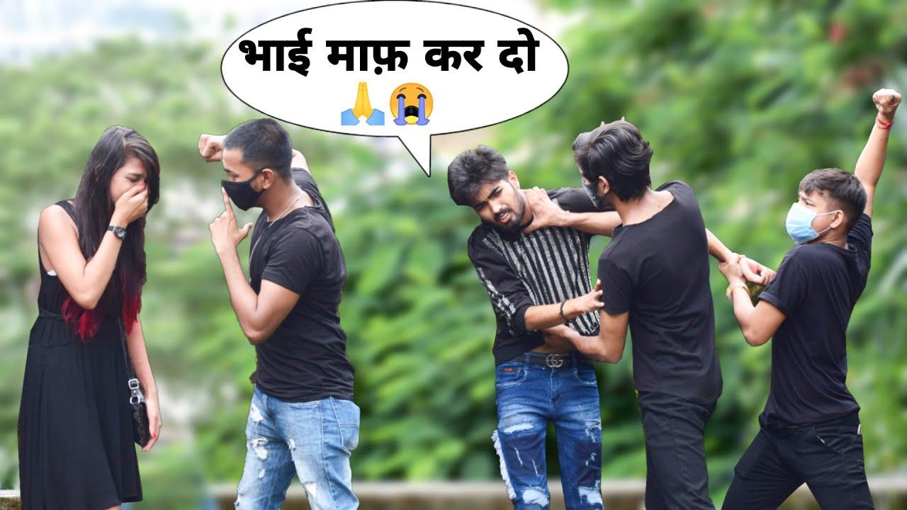 Public Prank On My Girlfriend (Gone Fighted )| Bharti Prank | Raju Bharti |