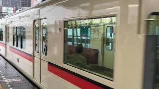 山陽3000系2次車(3016F)普通阪急神戸三宮行き 山陽明石駅発車