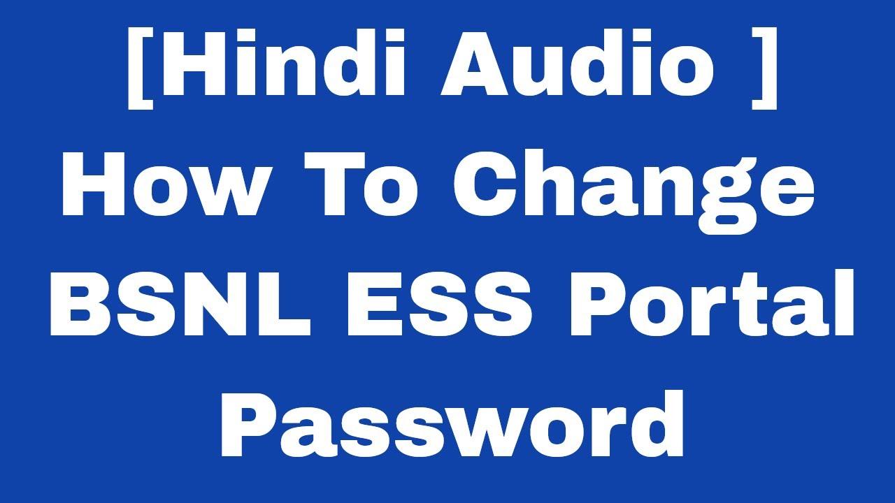 How To Change BSNL ESS Password - Hindi Audio