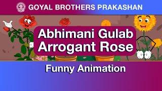 Abhimani Gulab Arrogant Rose Funny Animation