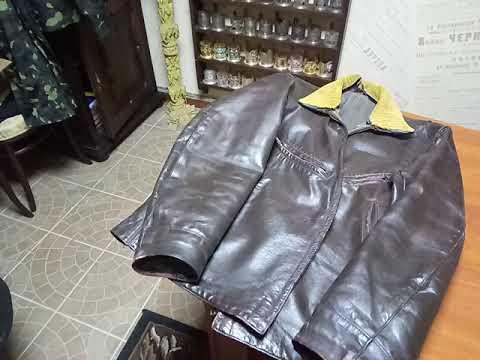 Куртка летного состава, тулуп армейский СССР