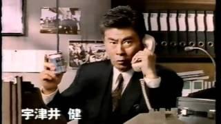 SUNTORY SUNTORYOLD WHISKY&SODA 宇津井健 藤巻潤 石倉功 稲葉義男 中条...