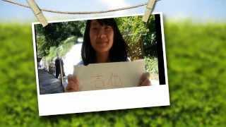 2013-14 中華基督教會蒙民偉書院學生會候選內閣 Cha