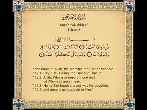 Surah Ikhlas 100x - Shaykh Nazim (ق)