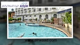 flamingo-by-the-lake-kuala-lumpur-فندق-فلامنقو-كوالالمبور-ماليزيا