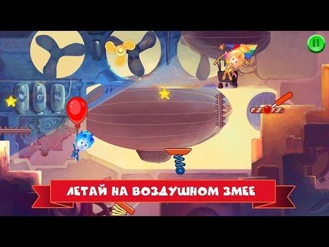 Игра Фиксики миссия тыдыщ   Фиксики смотреть онлайн – Воздушное приключение (3)