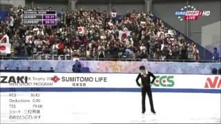 村上大介さんの2014年NHK杯 ショートプログラム『ムーラン・ルージュ』...