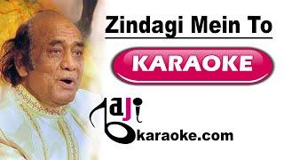 Zindagi mein to sabhi - Video Karaoke - Mehdi Hassan - by Baji Karaoke