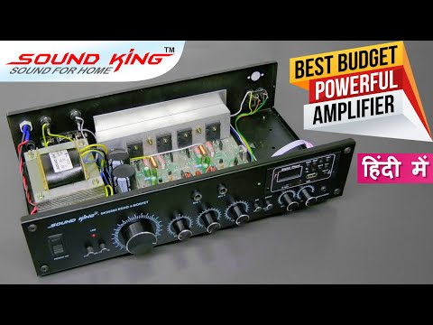 best-budget-powerful-amplifier-in-india-unboxing-&-review-in-hindi_sound-king-sk25000_electroindia