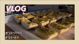 Vlog | 모닝커피맛집☕️ 네스프레소 버츄오 | 마늘…