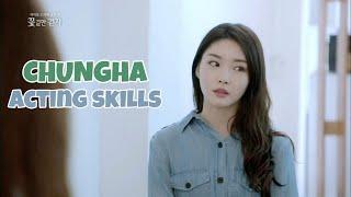 [청하] 뜬금 연기 능력자 모먼트 모음 (ChungHa/Acting)