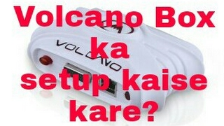 (Hindi) How to Setup/Install VOLCANO BOX~