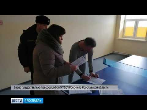 Судебные приставы задержали хоккеиста перед матчем в Ярославле