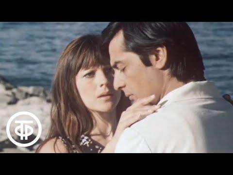 Ливень (1979)