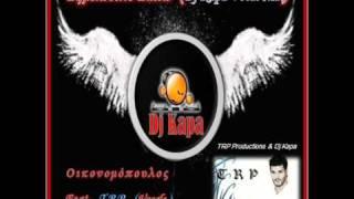 Oikonomopoulos Ft. TRP - Simiosate Diplo (Dj Kapa Vocal Mix 2011)
