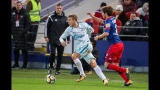 ЦСКА — «Зенит»: полный обзор матча