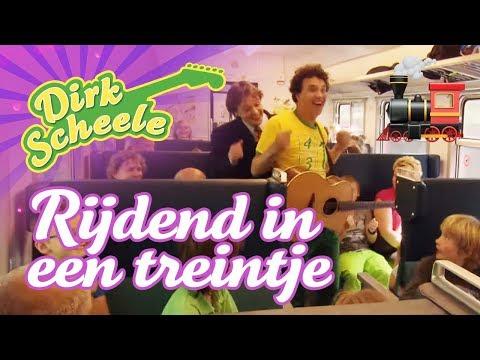 Dirk Scheele - Rijdend in een treintje