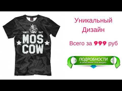 футболки динамо москва