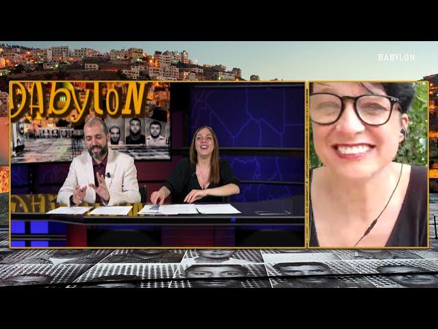 BABYLON - La cultura del