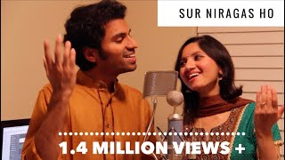 Download Hindi Video Songs - Sur Niragas Ho (Aks & Lakshmi Cover) - Katyar Kaljat Ghusli | Ganesha Bhajan