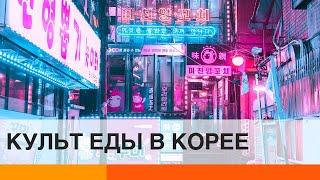 Культ еды в Южной Корее: украинец рассказал о жизни в стране