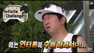 [Infinite Challenge] 무한도전 - foreign extreme situation part-time job! 해외 극한 알바를 하게 된 멤버들! 20150523