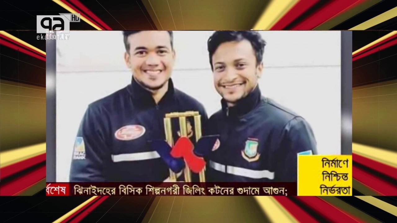 কাপ হাতে স্বস্তির হাসি টাইগারদের! | খেলাযোগ | Khelajog | Sports News | Ekattor TV