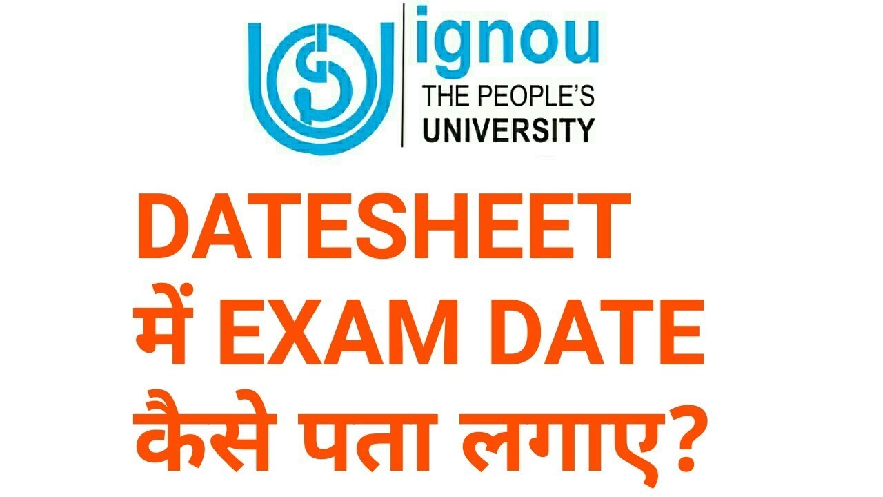 [IGNOU] JUNE 2017 DATE SHEET मैं EXAM DATE कैसे देखे?!!FIND OUT YOUR  SUBJECT IN JUNE DATE SHEET!!