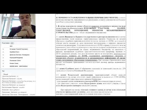 """Особенности стадии """"Оценки имущества должника"""" судебными приставами (из вебинара Кравцова Алексея)"""
