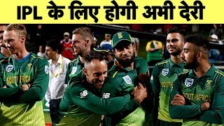IPL 2019: South Africa yet to decide on release of players | Sports Tak
