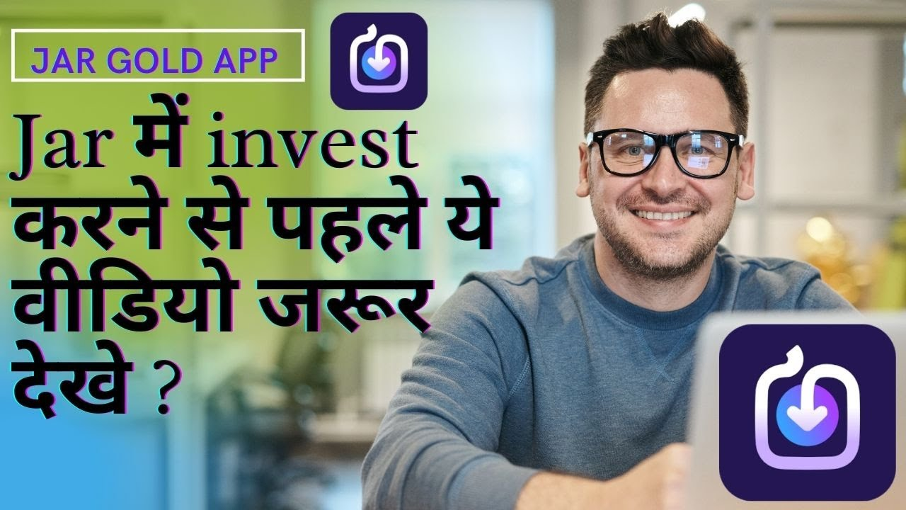 Download how to use jar gold app   jar app fake to nahi   jar app   jar app se pese kese kamaye