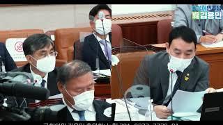 [20.10.16]지방법원 국정감사2 #국민참여재판