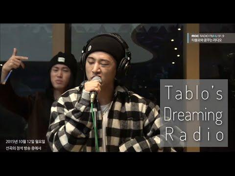 iKON - RHYTHM TA, 아이콘 - 리듬 타 [타블로와 꿈꾸는 라디오] 20151012