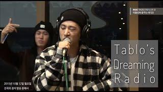 Gambar cover iKON - RHYTHM TA, 아이콘 - 리듬 타 [타블로와 꿈꾸는 라디오] 20151012