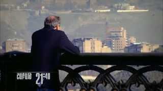 Ancanot Yerevan Anons
