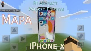 ⭐️iPhone X 📱 no Minecraft