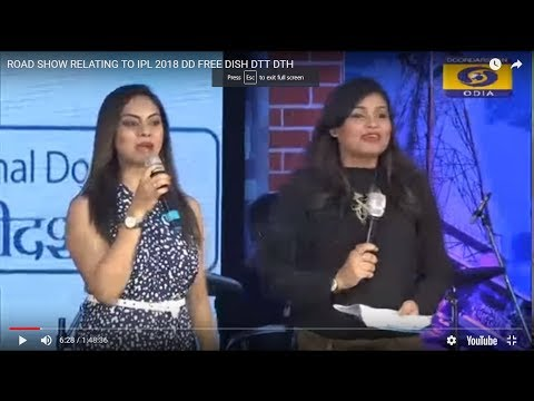 ROAD SHOW RELATING TO IPL 2018 DD FREE DISH DTT DTH