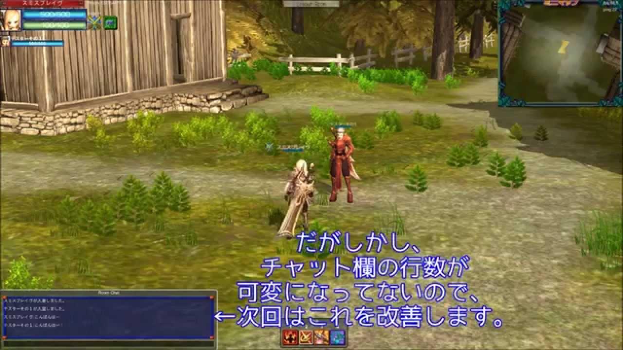 2D MMORPG PCで遊べるオンラインゲーム ...