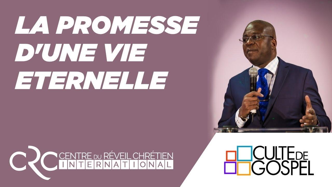 """""""La promesse d'une vie éternelle"""" par le Pst David Goma"""